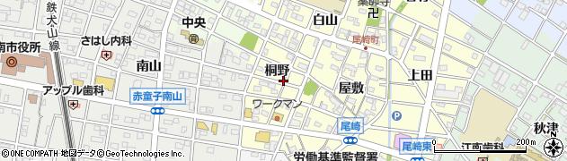 愛知県江南市尾崎町(桐野)周辺の地図