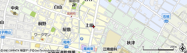 愛知県江南市尾崎町(上田)周辺の地図