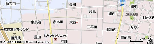愛知県一宮市富塚(大西)周辺の地図