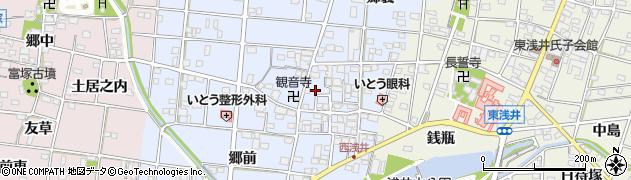 愛知県一宮市浅井町西浅井(郷中)周辺の地図