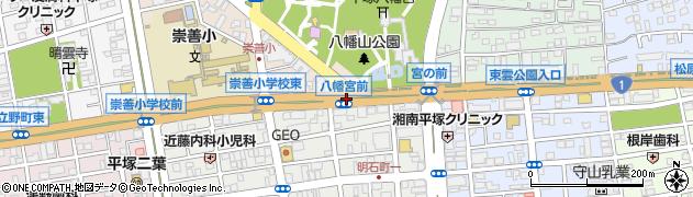 八幡宮前周辺の地図
