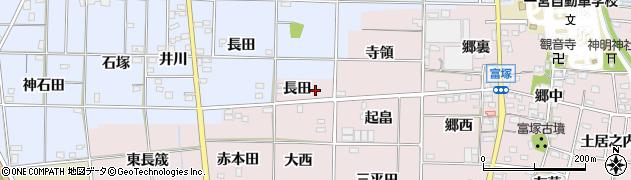 愛知県一宮市富塚(長田)周辺の地図