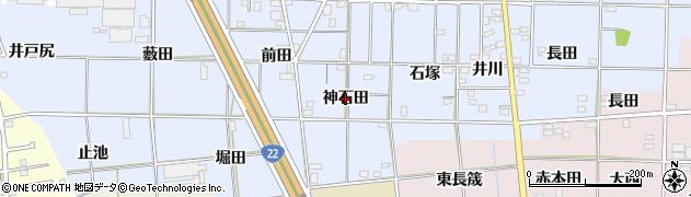 愛知県一宮市高田(神石田)周辺の地図