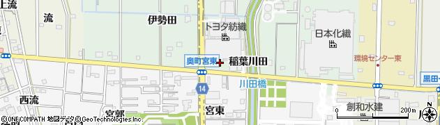 愛知県一宮市木曽川町外割田(下稲葉)周辺の地図