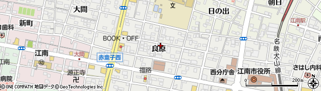 愛知県江南市赤童子町(良原)周辺の地図