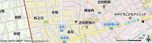 愛知県江南市島宮町(巡見)周辺の地図