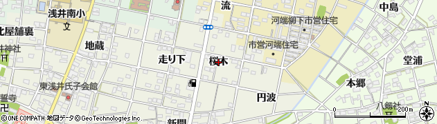 愛知県一宮市浅井町東浅井(桜木)周辺の地図