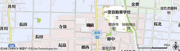 愛知県一宮市富塚(郷裏)周辺の地図