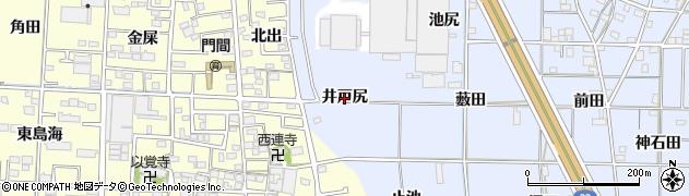 愛知県一宮市高田(井戸尻)周辺の地図