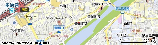 岐阜県多治見市豊岡町周辺の地図
