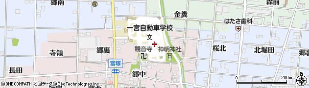 愛知県一宮市富塚(裏山)周辺の地図