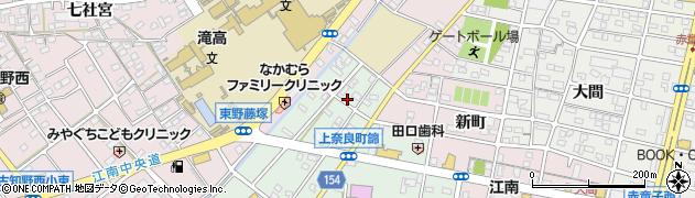 愛知県江南市上奈良町(錦)周辺の地図