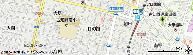 愛知県江南市古知野町(日の出)周辺の地図