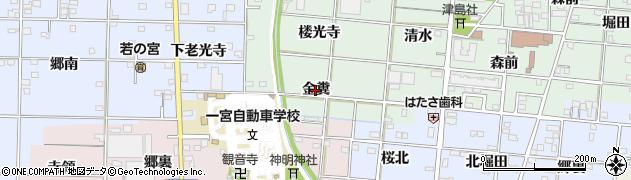 愛知県一宮市浅井町江森(金糞)周辺の地図
