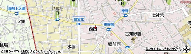 愛知県江南市東野町(西出)周辺の地図