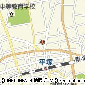 神奈川県平塚市