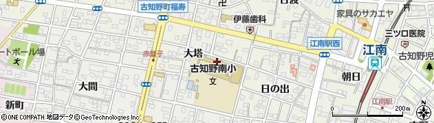 愛知県江南市古知野町(大塔)周辺の地図