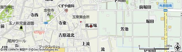愛知県一宮市木曽川町玉ノ井(馬三味)周辺の地図
