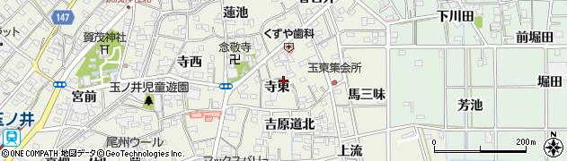 愛知県一宮市木曽川町玉ノ井(寺東)周辺の地図
