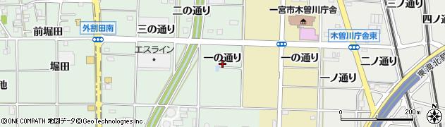 愛知県一宮市木曽川町外割田(一の通り)周辺の地図