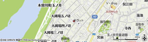 愛知県一宮市木曽川町玉ノ井(大縄場五ノ切)周辺の地図