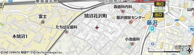 神奈川県藤沢市鵠沼花沢町周辺の地図