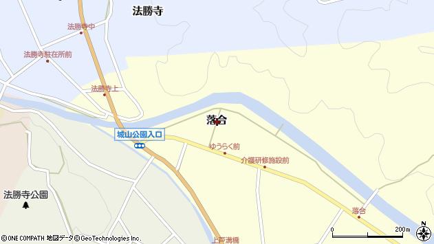 〒683-0337 鳥取県西伯郡南部町落合の地図