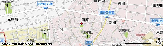 愛知県江南市東野町(河原)周辺の地図