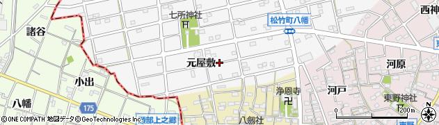 愛知県江南市松竹町(元屋敷)周辺の地図
