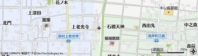 愛知県一宮市浅井町江森(上向)周辺の地図
