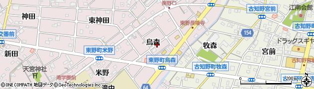 愛知県江南市東野町(烏森)周辺の地図