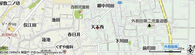 愛知県一宮市木曽川町外割田(天王西)周辺の地図