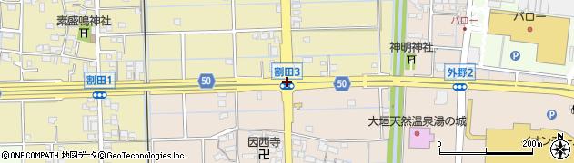 割田3周辺の地図