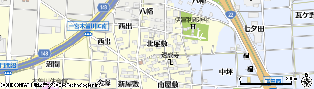 愛知県一宮市木曽川町門間(北屋敷)周辺の地図