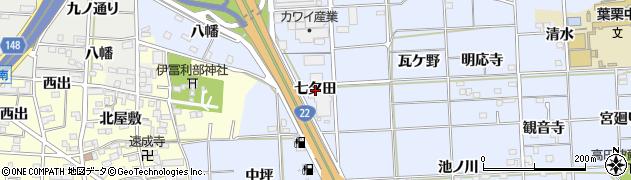 愛知県一宮市高田(七夕田)周辺の地図