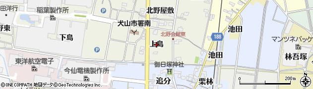 愛知県犬山市羽黒新田(上島)周辺の地図
