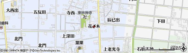 愛知県一宮市島村(花ノ木)周辺の地図