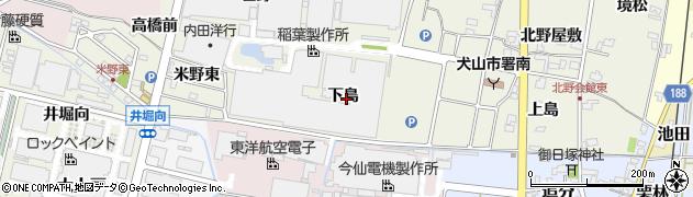 愛知県犬山市羽黒新田(下島)周辺の地図