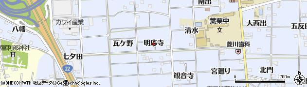 愛知県一宮市高田(明応寺)周辺の地図