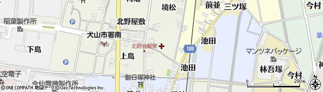 愛知県犬山市羽黒新田(栗林)周辺の地図