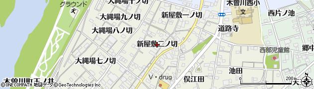 愛知県一宮市木曽川町玉ノ井(新屋敷二ノ切)周辺の地図
