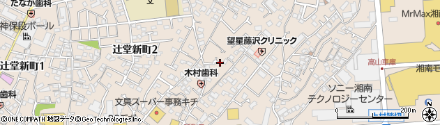 神奈川県藤沢市辻堂新町周辺の地図