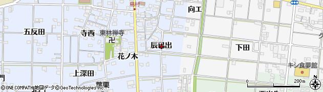 愛知県一宮市島村(辰已出)周辺の地図