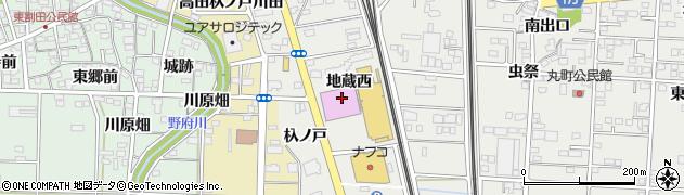 株式会社アンデルセン周辺の地図