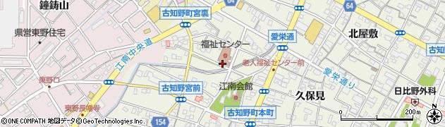 愛知県江南市古知野町(宮裏)周辺の地図