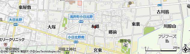 愛知県一宮市浅井町小日比野(本郷)周辺の地図