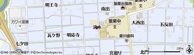 愛知県一宮市高田(清水)周辺の地図