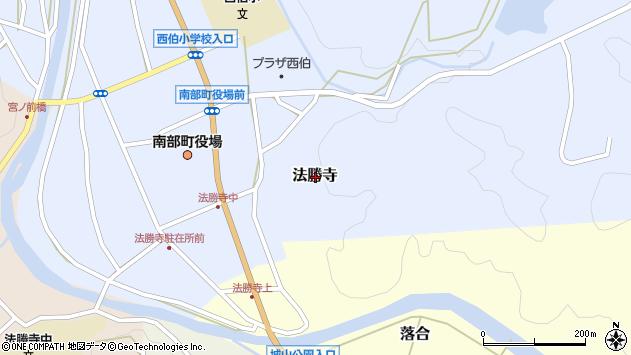 〒683-0351 鳥取県西伯郡南部町法勝寺の地図