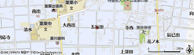 愛知県一宮市島村(五反田)周辺の地図