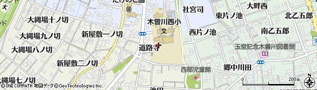 愛知県一宮市木曽川町玉ノ井(道路寺)周辺の地図